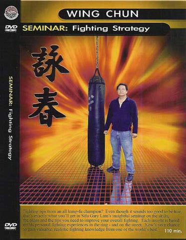 Fighting Strategy Seminar DVD by Gary Lam - Budovideos