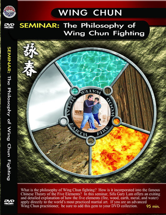Philosophy Of Wing Chun Fighting Seminar DVD by Gary Lam 1