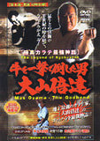 Legend of Kyokushin: Mas Oyama the Godhand DVD - Budovideos