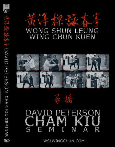 Cham Kiu 2 DVD Set by David Peterson 1