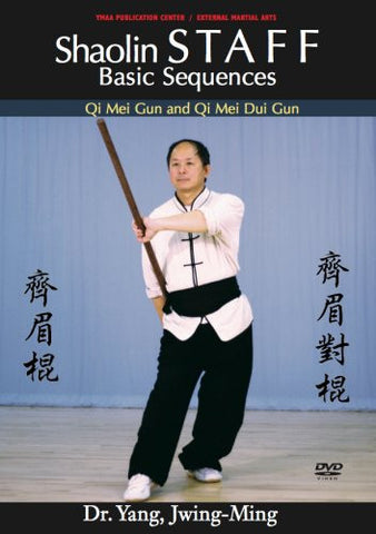 Shaolin Staff Basic Sequences DVD with Dr Yang, Jwing-Ming