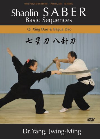 Shaolin Saber Basic Sequences DVD with Yang, Jwing-Ming - Budovideos