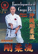Encyclopedia of Goju Ryu Part 4 DVD with Morio Higaonna - Budovideos