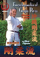 Encyclopedia of Goju Ryu Part 5 DVD with Morio Higaonna - Budovideos