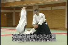 Aikido Renshinkai First Step DVD with Tsutomu Chida 2