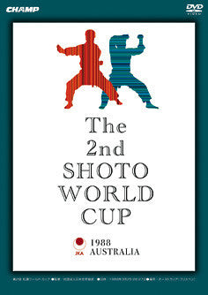 2nd Shoto World Cup DVD - Budovideos