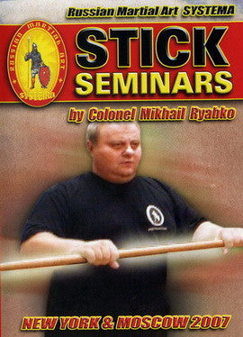 Systema Stick Seminars DVD by Mikhail Ryabko 5