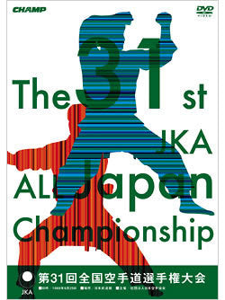 31st All Japan JKA Karate Championships DVD