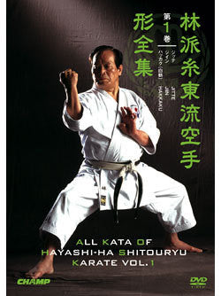 All Kata of Hayashi-Ha Shito Ryu Karate DVD 1 - Budovideos