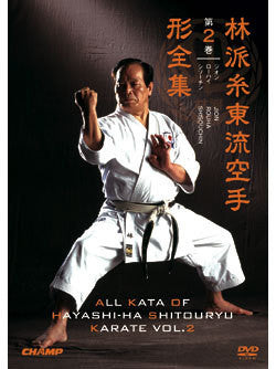 All Kata of Hayashi-Ha Shito Ryu Karate DVD 2 - Budovideos