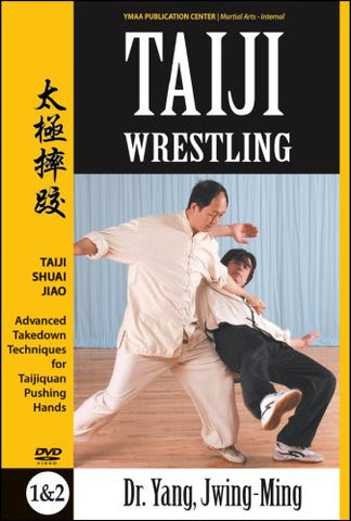 Taiji Wrestling DVD with Dr. Yang, Jwing Ming - Budovideos
