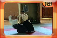Essence of Aikido DVD 2: Arikawa Sadateru 3