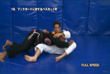 BJJ Technique DVD with Gilbert Durinho Burns 1