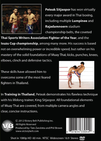 Training in Thailand DVD with Lumpinee & Rajadamnoern Champions 1