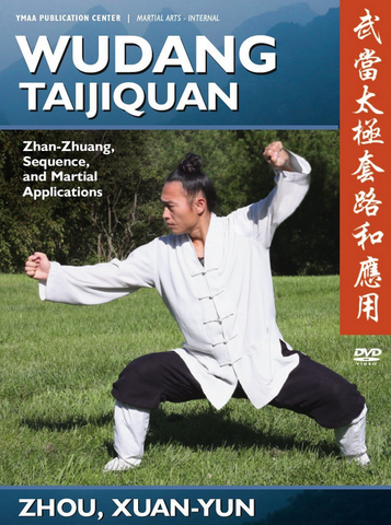 Wudang Taijiquan 108-sequence & Martial Applications DVD by Xuan-Yun Zhou - Budovideos
