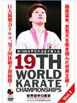19th World Karate Championships Vol 1: Kumite DVD - Budovideos