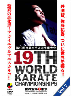 19th World Karate Championships Vol 2