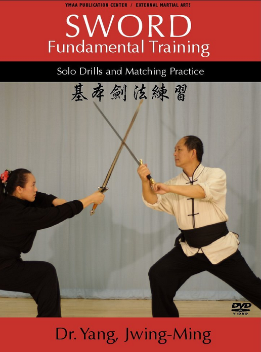 Sword Fundamental Training DVD with Dr. Yang Jwing-Ming 1