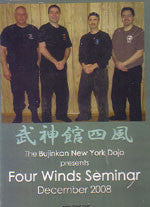 Four Winds Seminar DVD with Bujinkan NY Dojo