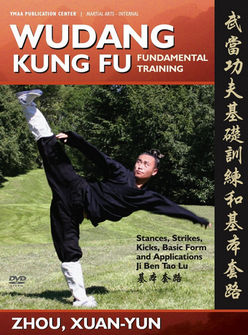 Wudang Kung Fu Fundamental Training, Basic Sequence, and Applications DVD with Zhou Xuan Yun - Budovideos