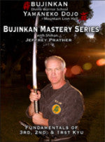 Bujinkan Mastery Series: Kyu Vol 1-3 DVD with Jeffrey Prather - Budovideos