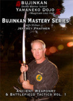 Bujinkan Mastery Series: Battlefield Vol. 1 DVD with Jeffrey Prather - Budovideos
