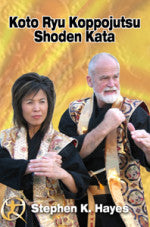 Advanced Unarmed Combat - Koto Ryu Koppojutsu 6 DVD set with Stephen Hayes - Budovideos