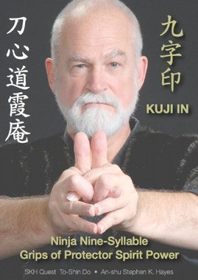 Kuji In DVD with Stephen Hayes - Budovideos