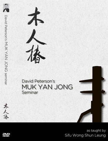 Muk Yan Jong Wooden Dummy DVD by David Peterson - Budovideos