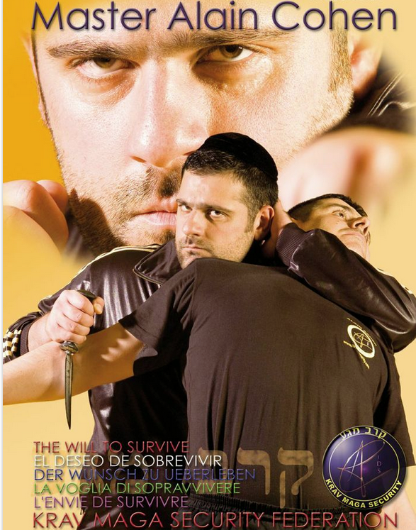 The Will to Survive DVD with Alain Cohen 1
