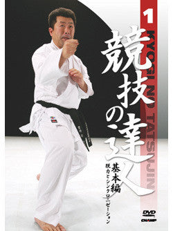 Expert of Match 1: Datsuryoku (Escape Power) & Synchronization DVD by Shin Tsukii - Budovideos
