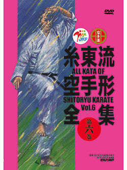 All Kata of Shito Ryu Karate DVD 6 - Budovideos