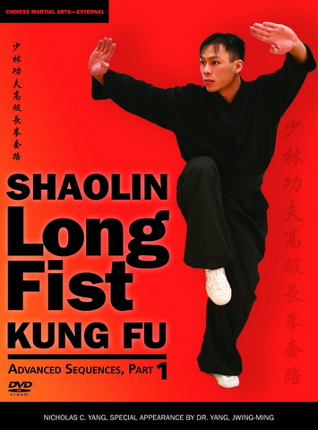 Shaolin Long Fist Kung Fu Advanced Sequences Part 1: Two-DVD Set with Nicholas Yang - Budovideos