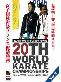 20th World Karate Championships DVD 2: Kumite - Budovideos