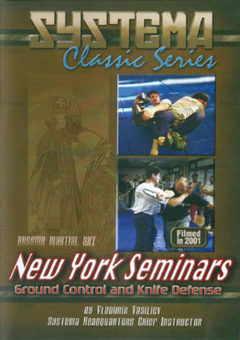 Systema Classic Series: New York Seminars DVD with Vladimir Vasiliev 1
