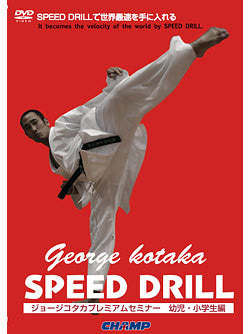 Speed Drills for Children DVD by George Kotaka - Budovideos