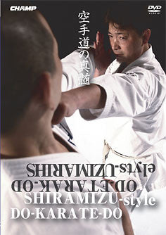 Shiramizu Style Do-Karate-Do DVD with Takamasa Arakawa - Budovideos