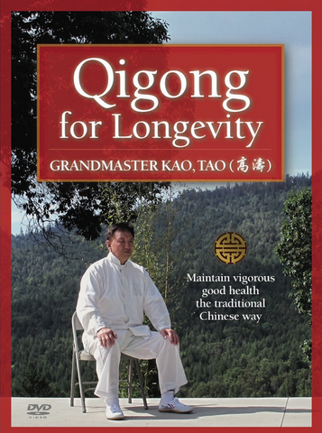 Qigong for Longevity DVD by Kao Tao - Budovideos