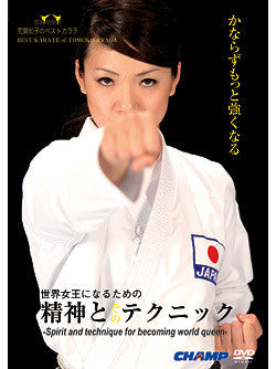 Best Karate of Tomoko Araga: Spirit & Technique for Becoming World Queen DVD 1