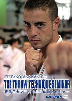 Throw Technique Seminar DVD with Stefano Maniscalco - Budovideos