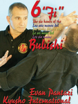 Kyusho: The 6 Ji Hands DVD with Evan Pantazi - Budovideos
