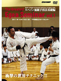Greatest Egea Seminar DVD 1: Basic Kumite Techniques Spain Style 1