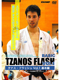 Tzanos Flash DVD 1: Fastest Attack & Defense in World - Budovideos