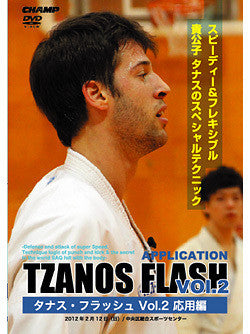 Tzanos Flash DVD 2: Defense & Attack of Super Speed 1