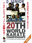 20th World Karate Championships Vol 3 Kata - Budovideos