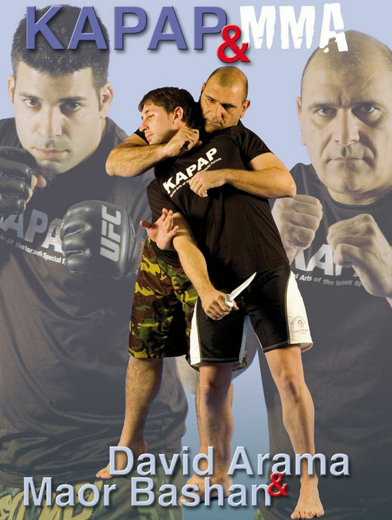 Kapap-MMA DVD by David Arama - Budovideos