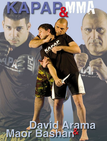 Kapap-MMA DVD by David Arama