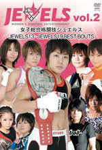 Jewels DVD Vol 2 Women's MMA (2 DVD Set) - Budovideos
