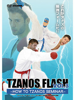 Tzanos Flash Vol 3 DVD How to Tzanos Seminar - Budovideos
