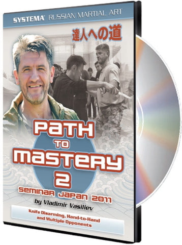 Path to Mastery 2 DVD by Vladimir Vasiliev 1